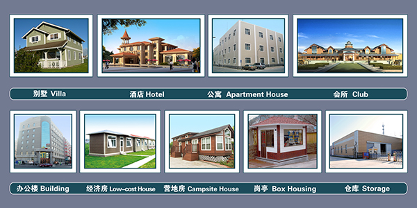 Prefabricated House with Good Quality for Hotel