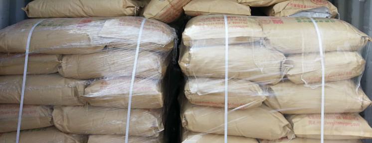 Sodium Carboxymethyl Cellulose ,Sodium cmc Chemical Additive