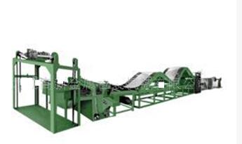 Tiplate Cuting Line for Metal Packing Use