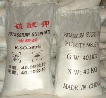 Potassium Sulphate Powder  K2SO4 Chemical Raw Material