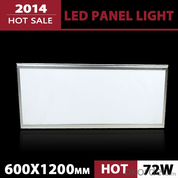 LED Panel Light Super Slim--1200x600cm 72W PF0.5 UP