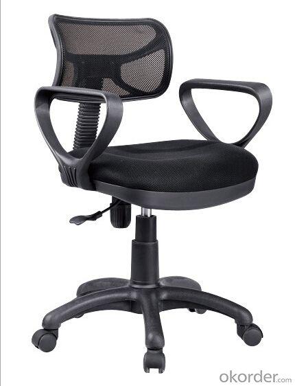 Office Chair Mesh Chair High Quality Modern Office Chair CN30