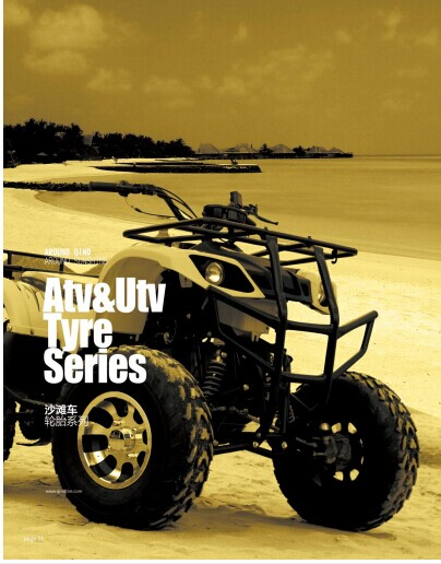 ATV$UTV TYRE PATTERN QD-116 BLACK COLOR FOR SAND CAR