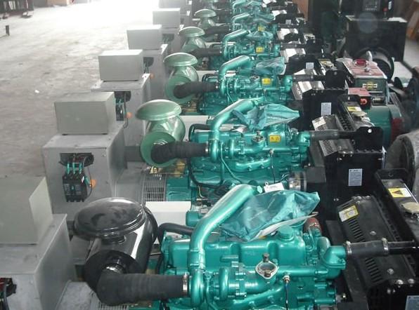 Yuchai Electric Genset Diesel Generator Generating Set 800kva