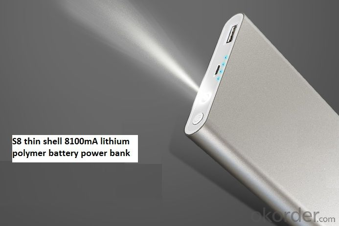 8100mAh-9500mA S08 Portable Power Bank