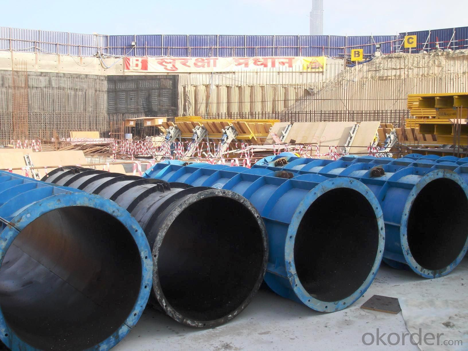Steel Formwork with Brand of Q235 for Circular Concrete Column Formwork