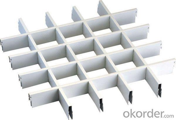Aluminum-Grid-Ceiling