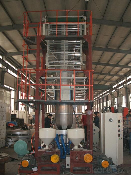 PE Two-Color Mulch Film Blowing Machine (LD1300)