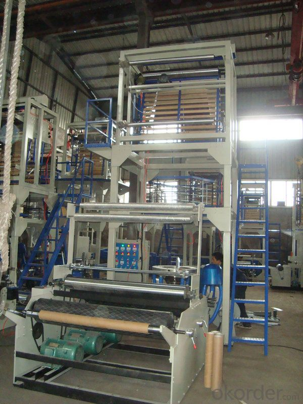 1200mm Film Blowing Machine