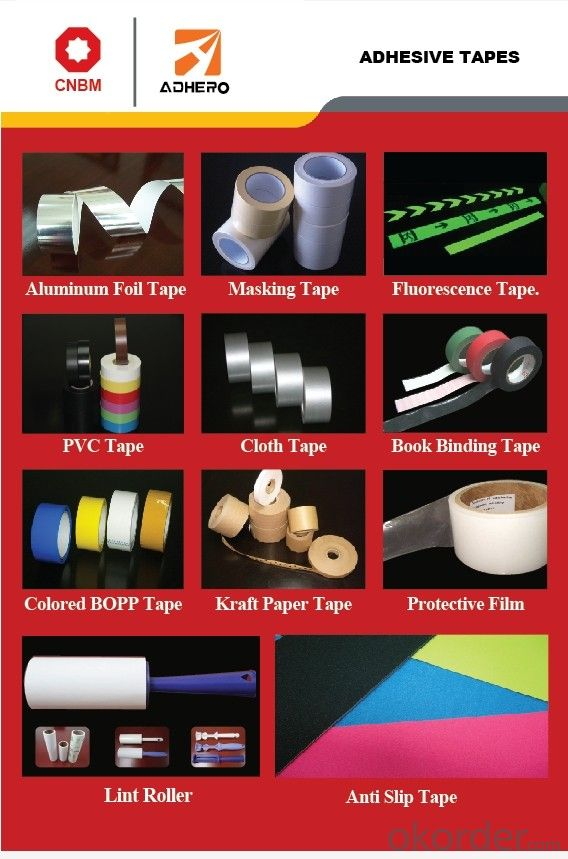 Adhesive Tape   Masking Tape cloth tapeFoam Tape  Aluminum foil tape    Industry tape