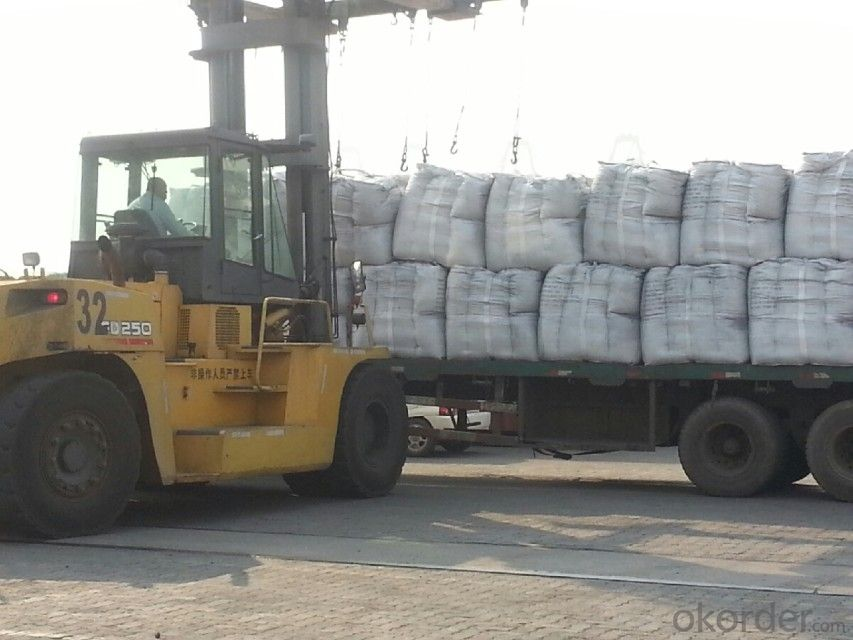 Low Sulphur Calcined Petroleum Coke
