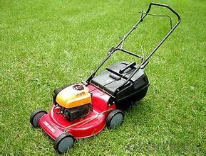 Robot  Lawn  Mover  garden tool hand push