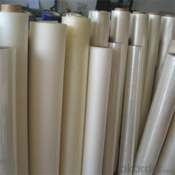 Shanghai Clear Book Environmental TPU Film Manufacturer  of CNBM in China