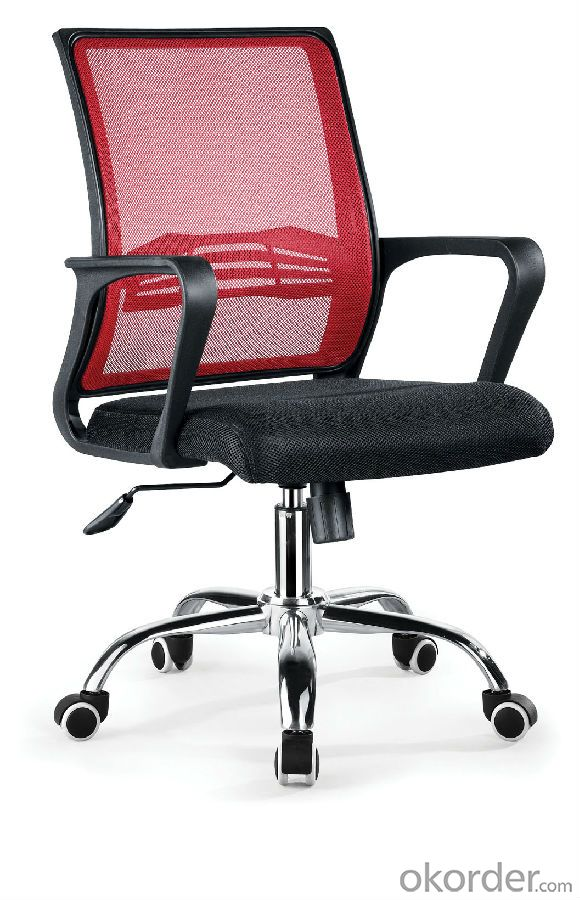 ZHNSMC-07 Office Chair with Swivel and Neck Support