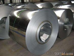 hot-dip galvanized/ aluzinc steel SGC from CNBM