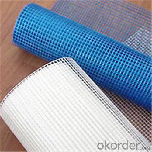 Fibreglass Mesh Cloth Reinforcement Materials