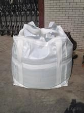 CMAX BITUMINOUS BAG FOR BITUMINOUS TRANSPORTATION