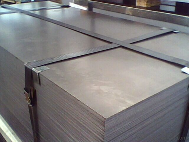 Hot Rolled Steel Plate-Good Quality and Best Service
