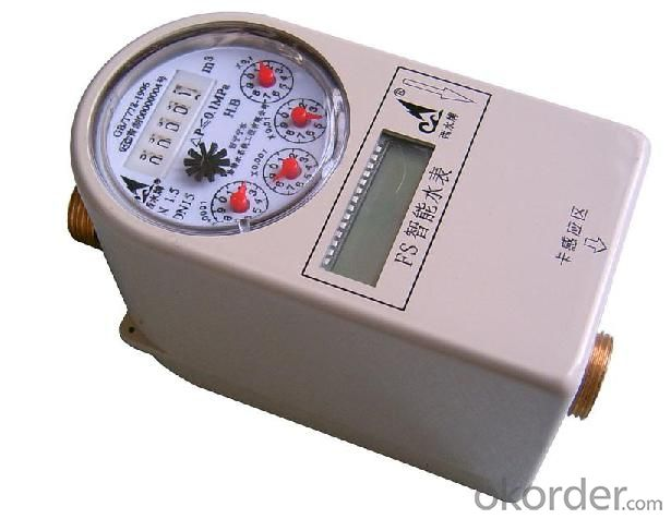 Water Meter IP68 Dry Dial RF Card Prepaid  with Good Quality