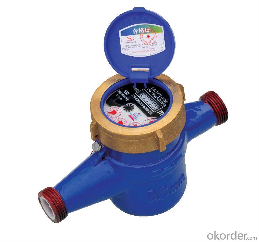 Water Meter 2015 Hot Sale Single Jet Vane Wheel Dry Dial