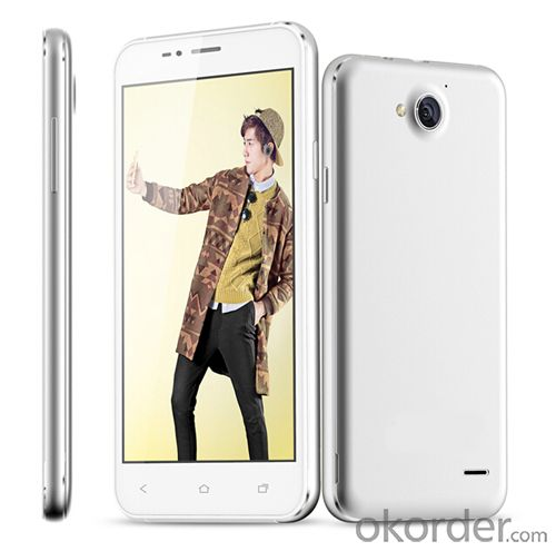 Android Dual-Core 4.5-Inch FWVGA IPS Mobile Phone