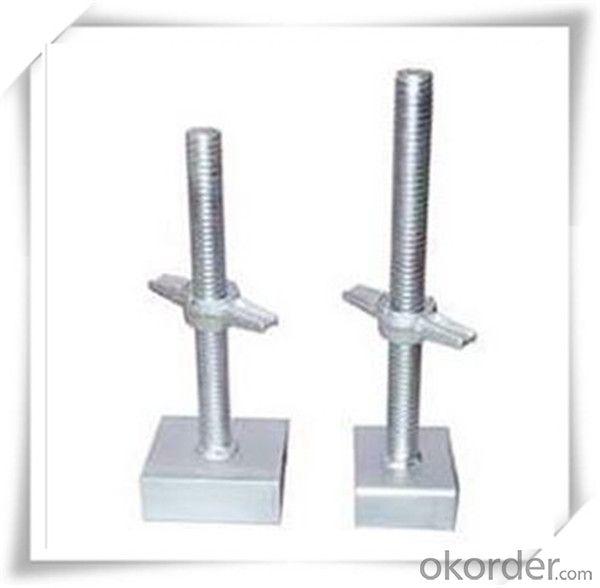 Electro Galvanized  Solid U-Head Jack M32x600mm/150x120x50x5mm CNBM