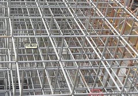 Ringlock Scaffolding System Reinforce ledger CNBM