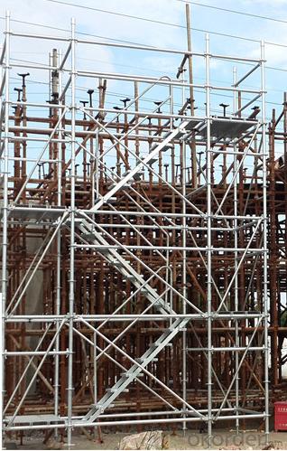 Ringlock Scaffolding Steel System-Standard   CNBM