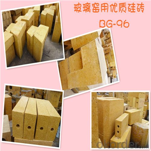 Refractory Silica Brick for Ceramic Firing Kiln