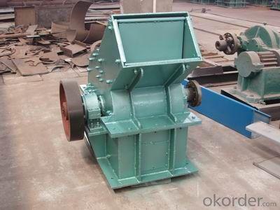 Hammer Crusher CMAX High Quality For Crushing Stone