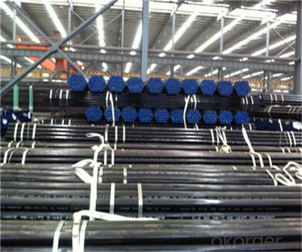 Resonable Price Seamless Steel Pipe with High Quality from CNBM
