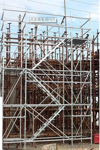 Scaffolding System- Aluminum Platform CNBM