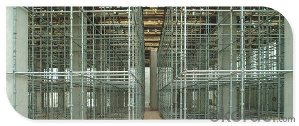 HDG Construction Cup Lock Scaffolding System for Sale CNBM