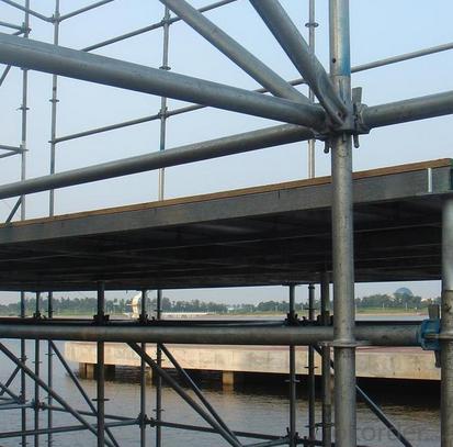 Frame Steel Scaffolding Rack   CNBM