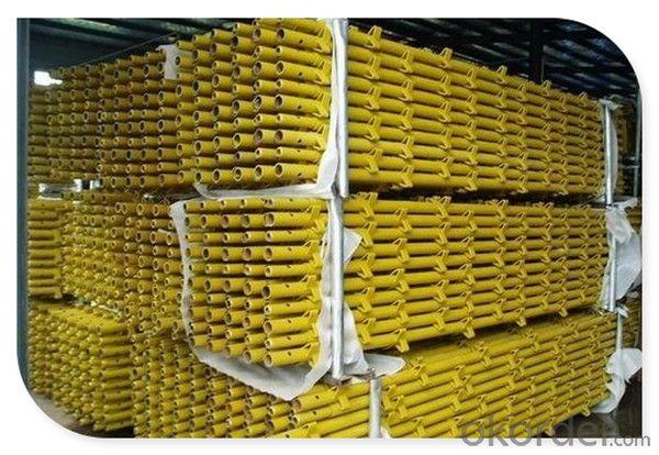 Construction Steel Working Platform Kwikstage Scaffolding System CNBM