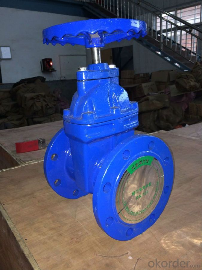 Non-rising Stem Resilient Seated Gate Valve Made of Metal