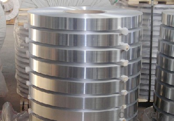 Aluminum Coil Wholesale from China Factory