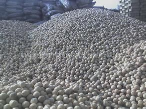 84% alumina 1-3mm calcined bauxite with low price