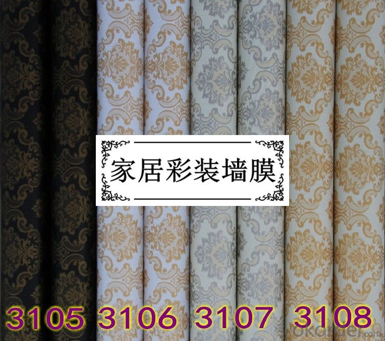 Self-adhesive Wallpaper Paperbase Vinyl Wallpaper Aesthesis for Office Decoration