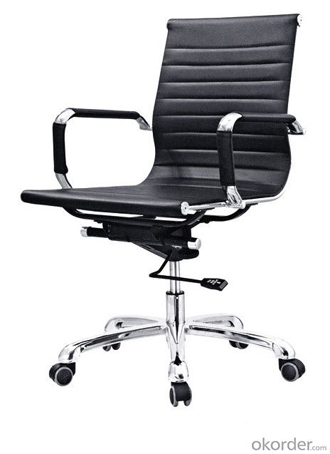 Offce Chair/Computer Chair Leather/Pu Mesh Fabric Chair CMAX-GB520