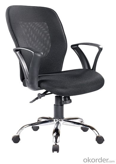 Offce Chair/Computer Chair Leather/Pu Mesh Fabric Chair CMAX-GB5002