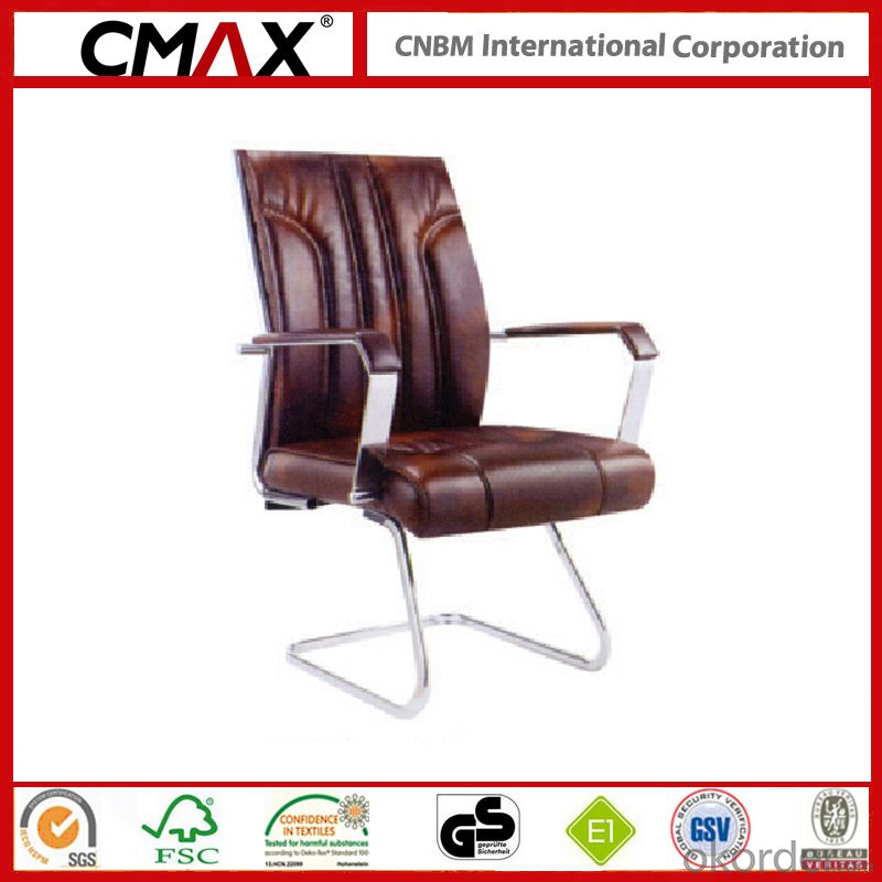 Office Furniture Meeting Chair with PU Leather