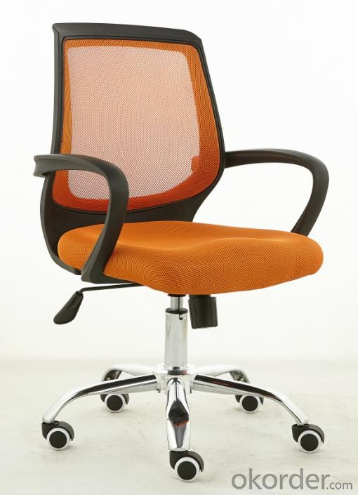 Offce Chair/Computer Chair Leather/Pu Mesh Fabric Chair CMAX-GB401B