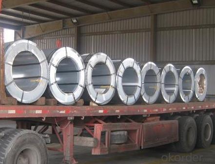 Galvanized Steel Coil JIS CNBM