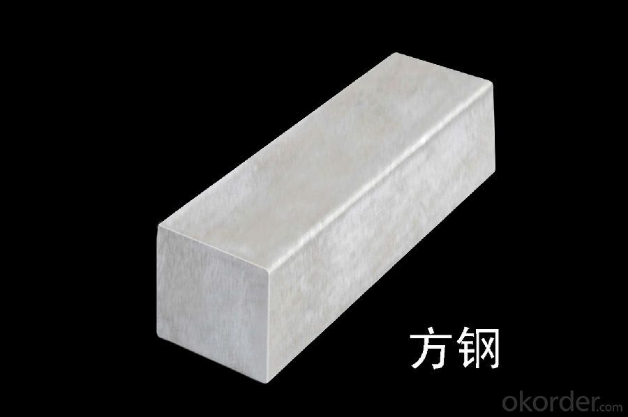 Mild Steel Billet for Selling in 3SP,4SP,5SP