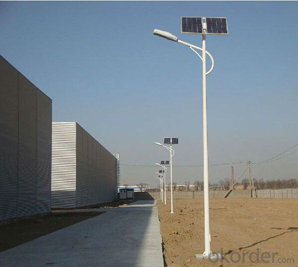 Solar Street Light C120 and Save Energy-2015 New Products