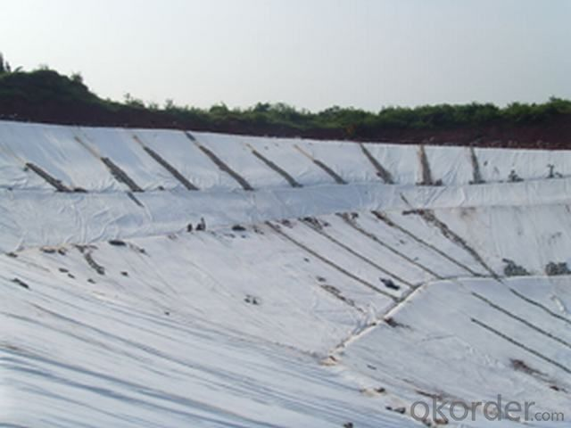 Geotextile with Excellent Characteristics as One Type of Geosynthetics
