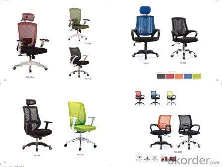 ZHNSMC-05P  Swivel Office Chair Neck Support