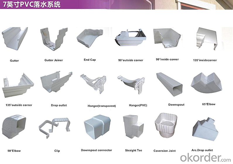 7inch Factory Roof Drain System Pvc Rain Gutter and Downspout  ,Square Rain Gutter and  Downpipe