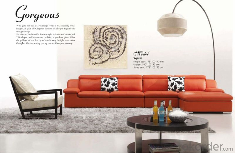 Living Room Furniture of High Quality Pu Leather